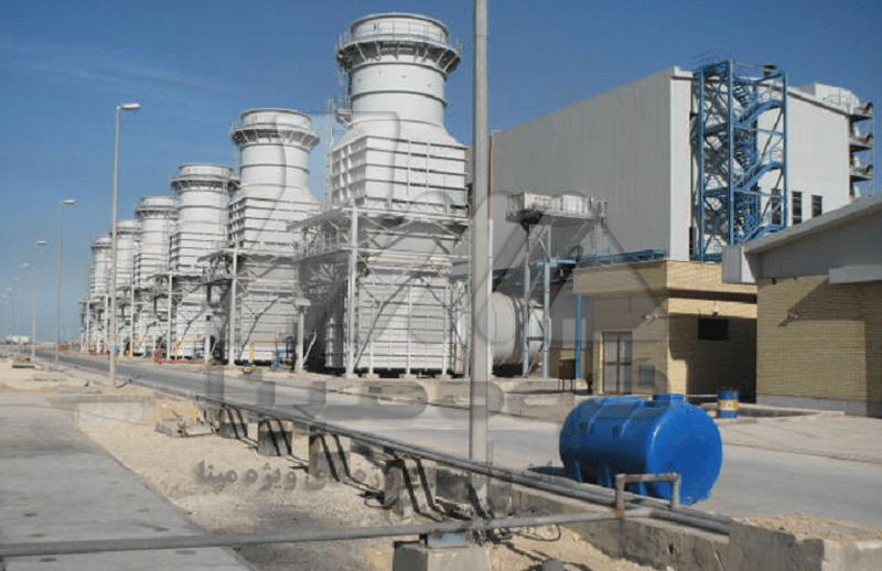 South Pars Central Combined Cycle Power Plant Project