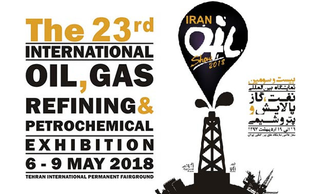 Iran Oil & Gas Exhibition